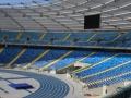a_wodpol_20171013_stadion_slaski_zakonczenie (6)