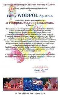 2012_Wodpol_podziekowania-3